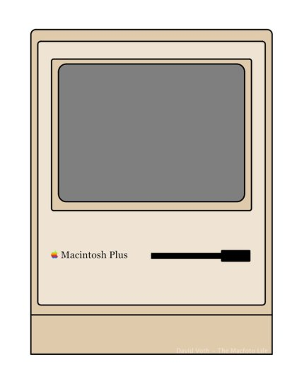 Illustration of a Macintosh Plus